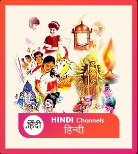 Image Result For Best Iptv Subscription Indian Channels